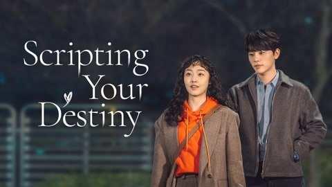 Scripting Your Destiny October 28, 2021