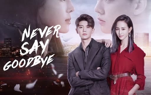 Never Say Goodbye October 19, 2021
