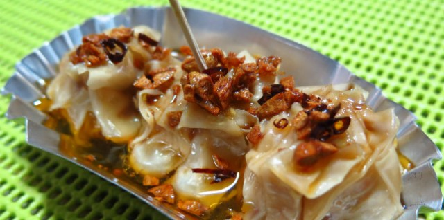 Pork and Shrimp Siomai Recipe