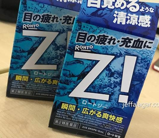 rohto z pro review philippines jeff alagar mens personal care eye drops