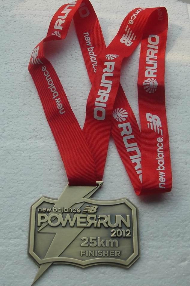 25K Finisher Medal