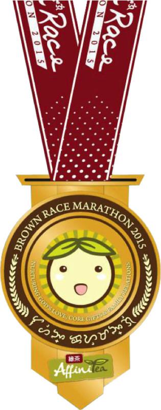 AffiniTea-Brown-Race-Marathon-Medal