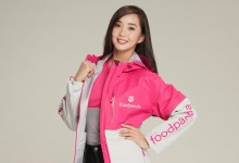 Photo of Alodia Gosiengfiao, foodpanda's newest ambassador, shares gamer tips to have a GG experience