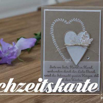 Monochrome Hochzeitskarte in Savanne/Weiß