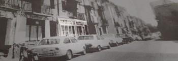 1978 – Primera reforma