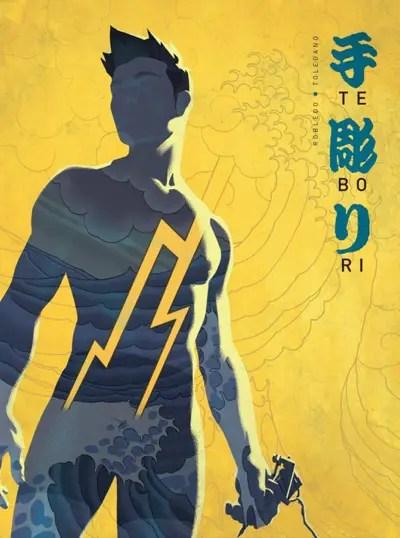 Teboria volume 1 cover