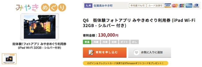 iPad Wi-Fi 32GB - シルバー