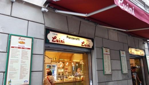 ルイーニはミラノで有名な揚げピザ、パンチェロッティの名店!<イタリア旅行記>