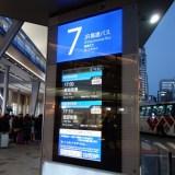 アクセス成田の東京駅乗り場からの乗り方!トイレもあって安心な高速バスが1000円!