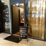コートヤード・バイ・マリオット東京ステーション:朝食ビュッフェの様子を徹底レポート!<SPG/Marriott>