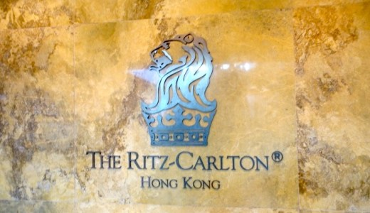 ザ・リッツ・カールトン香港:SPGアメックスとプラチナ会員特典でのアップグレード結果は?チェックインの様子をレポート!