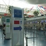 JALビジネスクラス搭乗記「羽田-台北(松山)」JL97便の機内食から座席(シート)、アメニティまで徹底レポート!