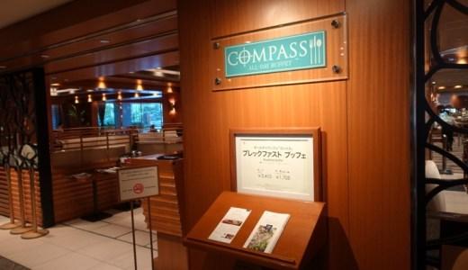 横浜ベイシェラトン ホテル&タワーズ :朝食ビュッフェを「コンパス」で体験レポート!