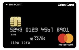 Orico Card THE POINT(オリコカード ザ ポイント) の入会キャンペーン!5,000円相当のポイントを獲得可能!<すぐたま>