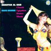 Jalilah - Mokthar Al Said: Raks Sharki 1