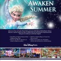 Summer walt disney world resort kid size package offer released