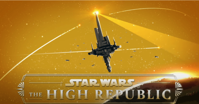 Star Wars the High Republic logo with starlight beacon