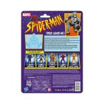 Animated Spidey Wave 2 Iron Spider2