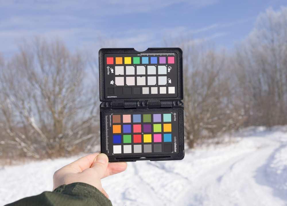 X Rite Color Checker Passport