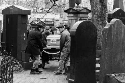 Marian Schmidt, pogrzeb
