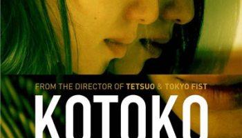 Film Review: Kotoko - An Uncomfortable Intense Work of Art