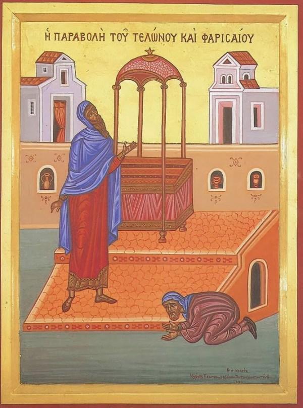 Il Fariseo e il Pubblicano