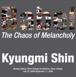 Catalogue cover - The Chaos of Melancholy