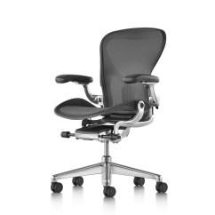 White Aeron Chair Slip Covers For Dining Room Chairs Pivot Interiors Rek 18259 20160811174342005 Tif Dealer Websites Full