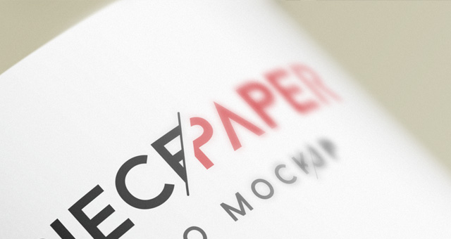 Paper Logo Mock Up Template Vol2 Psd Mock Up Templates