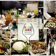 Food & Wine in Progress e il Cuoco 3.0 – Stazione Leopolda (Firenze)