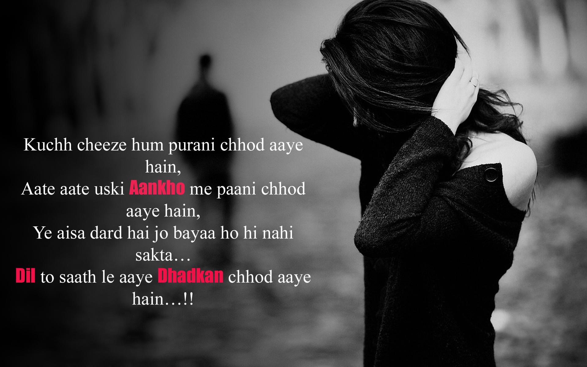 Sad Quotes Wallpapers In Urdu Desktop Sad Hd Wallpapers Pixelstalk Net