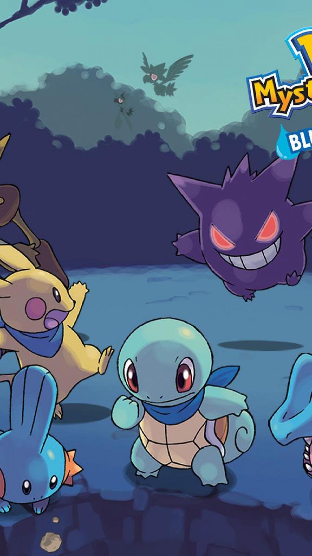Cute Cartoon Fall Wallpaper Free Pokemon Iphone Wallpapers Pixelstalk Net