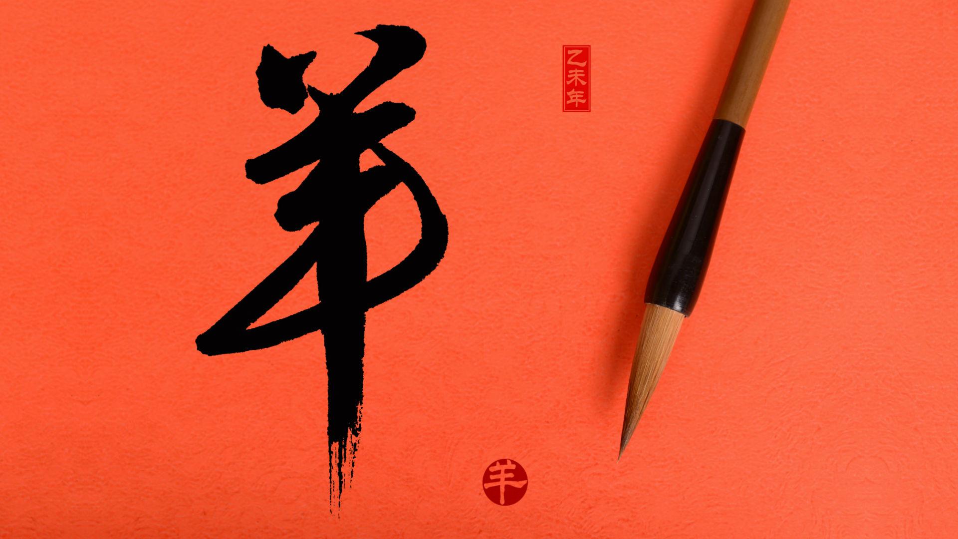 Fall Autumn Hd Wallpaper 1920x1080 Calligraphy Backgrounds Free Download Pixelstalk Net