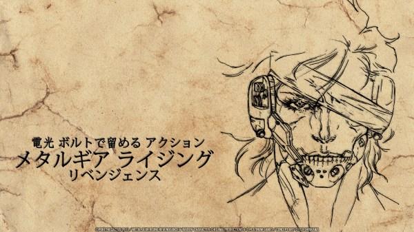 Japanese Art Desktop
