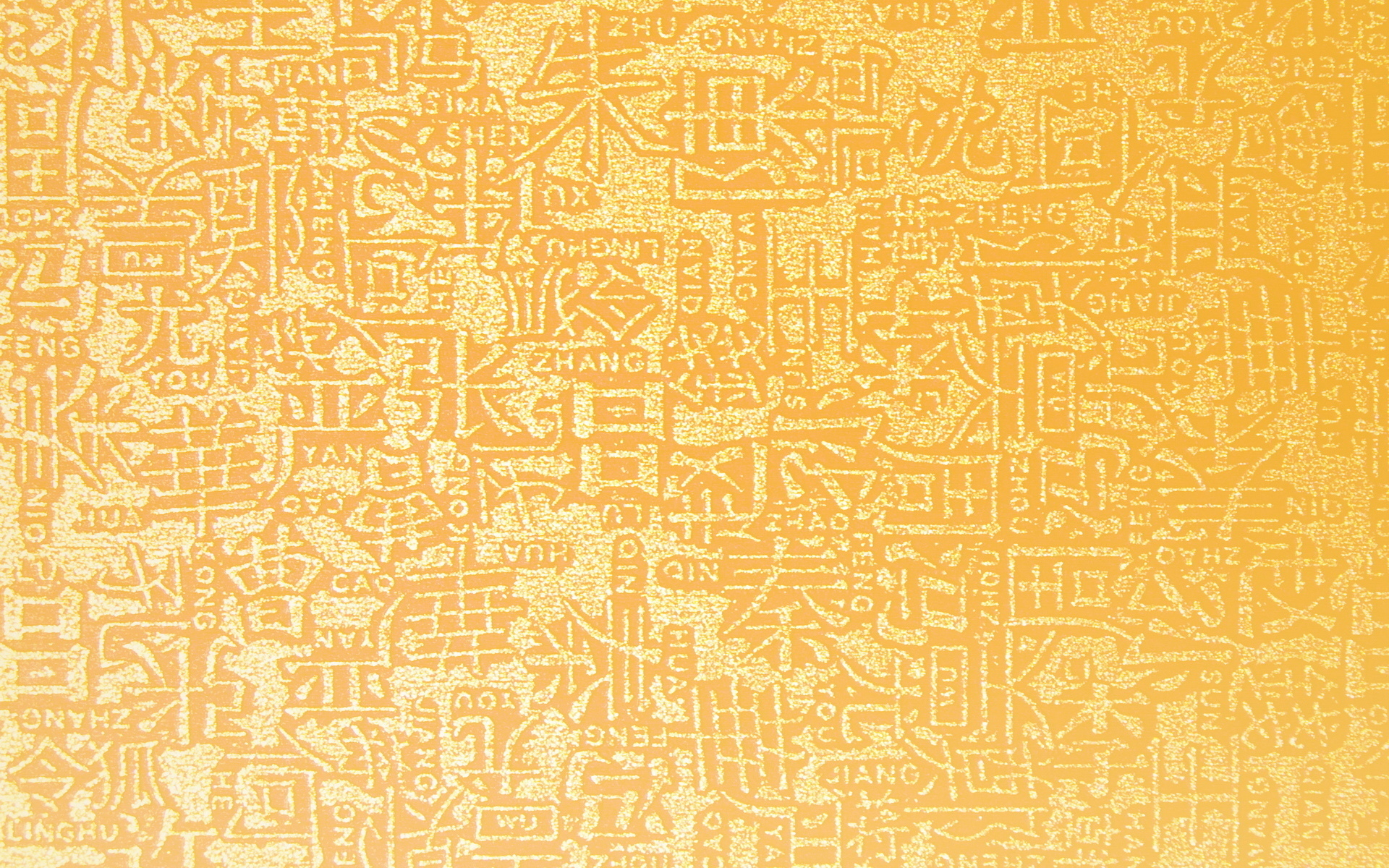 Chinese Calligraphy Wallpaper Hd Calligraphy Backgrounds Free Download Pixelstalk Net