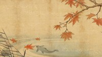 HD Chinese Background Designs | HD Wallpapers, Backgrounds ...