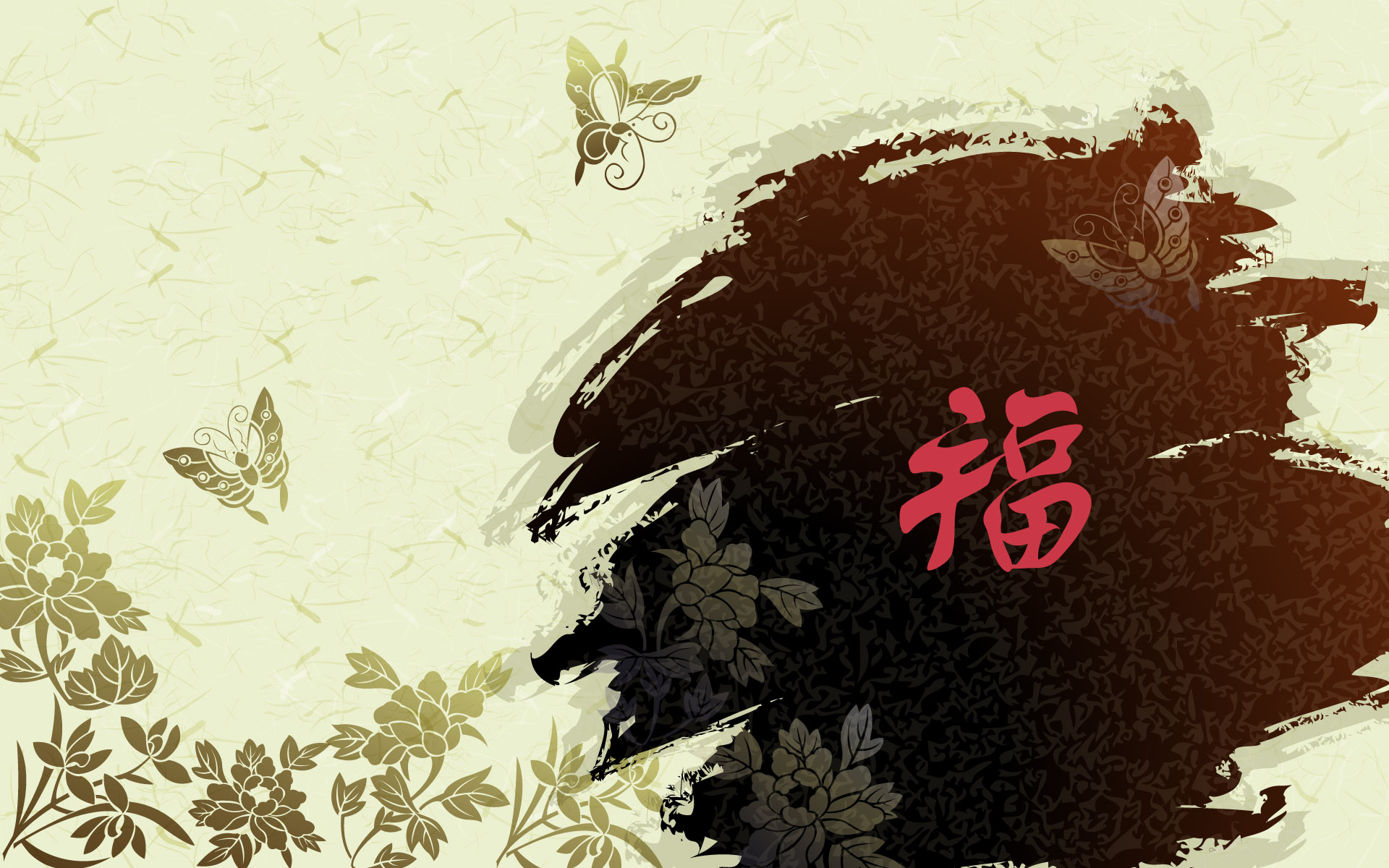 Free 3d Widescreen Wallpapers For Pc Chinese Wallpaper Designs Download Free Pixelstalk Net