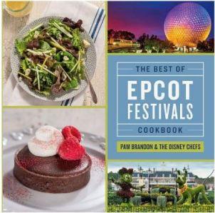 EpcotFWCookbook