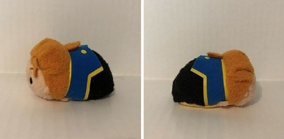 The Prince Mini Tsum Tsum Side View