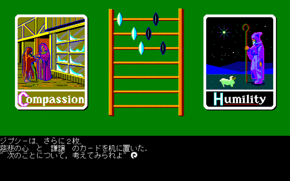 Ultima 4 – The Trials And Tribulations Of Running The PC-98 Version