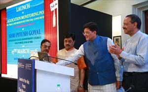 3-launching-web-portal-on-coal-allocation-monitoring-system-cams-for-small-medium-sector
