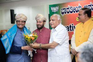 BJP Karnatka