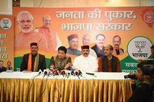 Shimla Press Conf