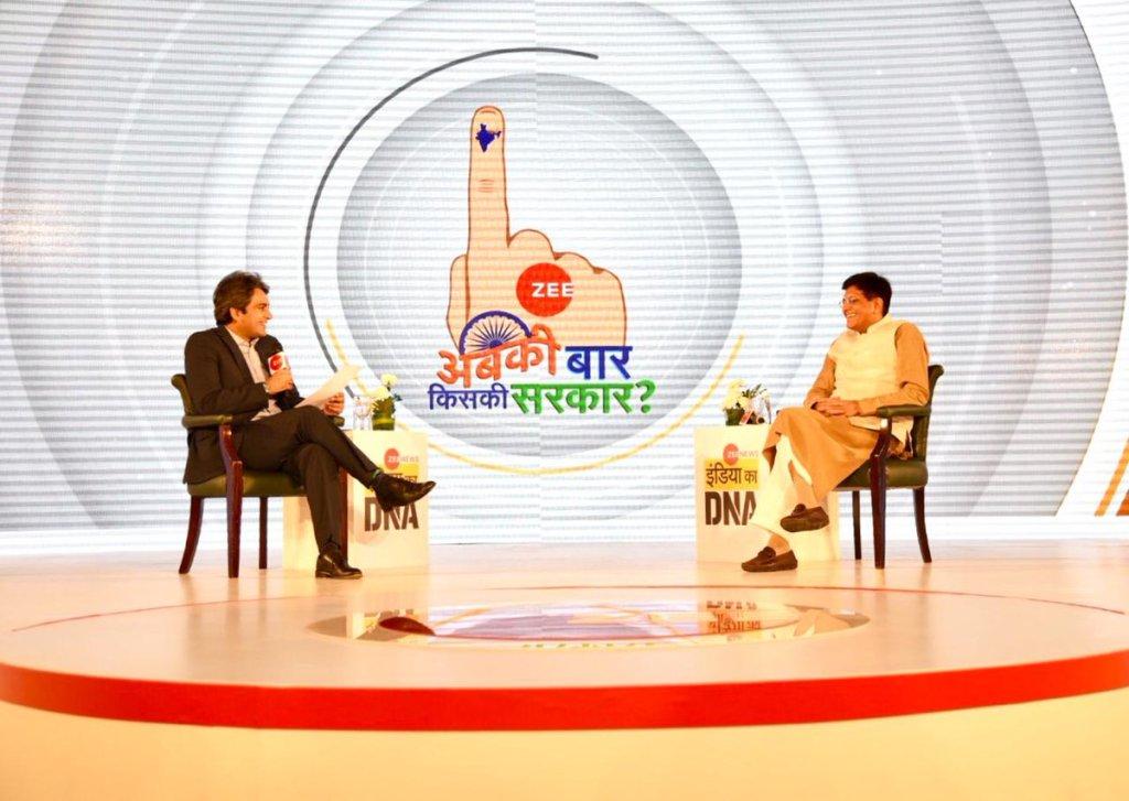 """ज़ी न्यूज़ के कार्यक्रम """"India Ka DNA 2019"""" में संवाद"""