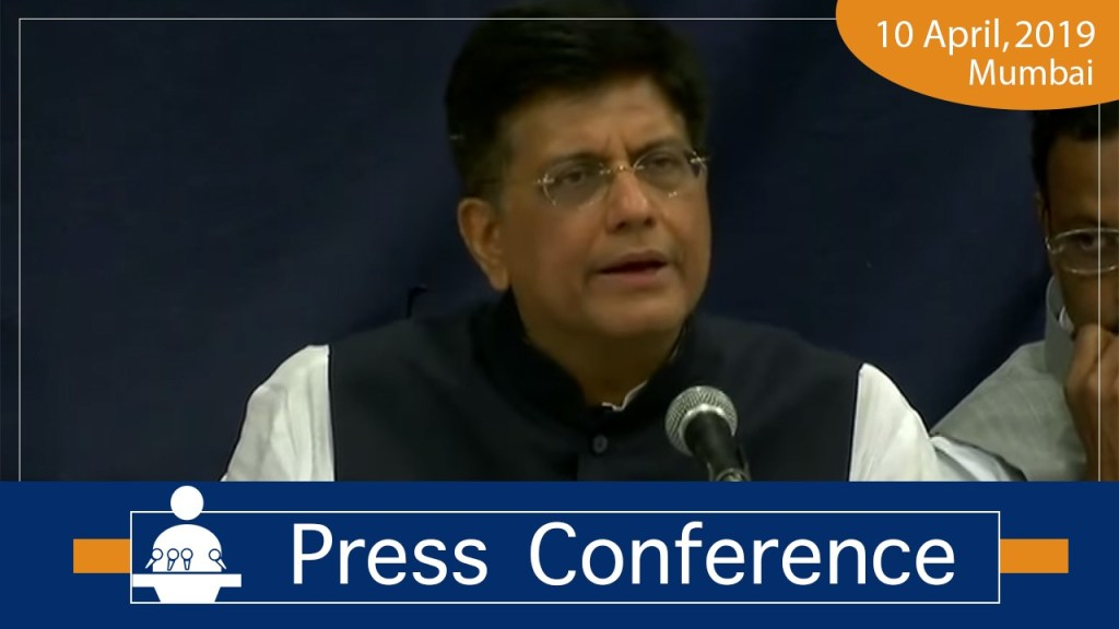 Speaking at Press Conference, in Mumbai