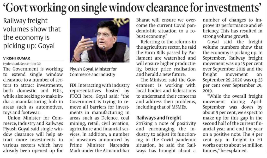 Our Government is working to extend single window clearance to a number of sectors to attract investments, both domestic and Foreign Direct Investments.  This will help enhance ease of doing business, boost 'Make in India', and spur job creation