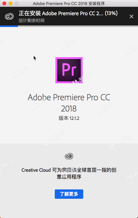 Adobe Premiere Pro CC 2018 for Mac破解版(pr mac中文版) v12.1.1最新中文破解版-風吹屁屁冷
