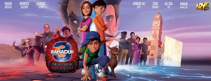 3 bahadur 2 2016 Pakistani Movie Poster