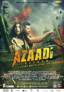 Azaadi Pakistani Movie Poster