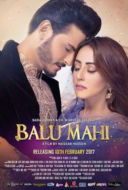 Balu mahi Pakistani Movie Poster